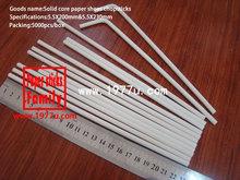 Factory direct sales,5.5X200mm solid core paper stick shoes,paper chopsticks shoes trees