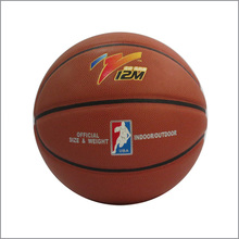 Good quality basketball with rubber bladder for sale