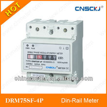 DRM75SF-4P SINGLE PHASE ELECTRONIC DIN-RAIL ACTIVE ENERGY METER