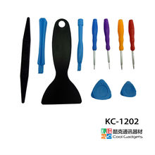 Koocu 1202 repair tools set for mobile phone