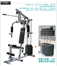 Steel Weight Stack /Names of Exercise Machines Low Price high quality