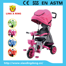 2015 new children tricycle with 360 degree rotatable seat and stopper and suspension