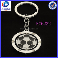 Wholesale Customized Design 2014 World Cup Souvenir Gift Football Keychains