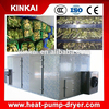 New Supply automatic vegetable dehydration machine dehydrated vegetables drying machine