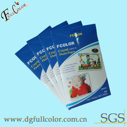 A4 260g Hight quality RC Glossy photo paper inkjet paper