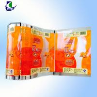 Yongming food packing ,snack printing film