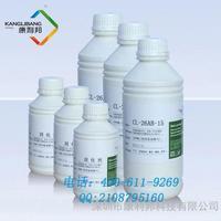 high quality uv glue for digitizer repair