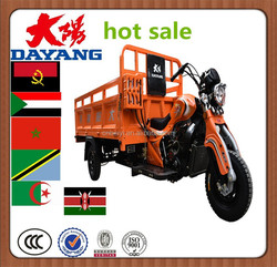 2015 chongqing hot high quality tricycle motorcycle three wheel with ccc for sale in Argentina