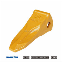 excavator forged rock bucket tooth point 205-70-19570RC for PC200
