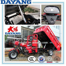 best selling gasoline ccc self-unloading tandem tricycle for adults with good quality