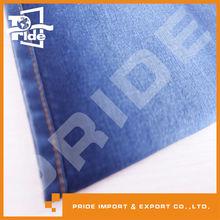 PR-WD064 The kintting jacquard denim blue and white fabric