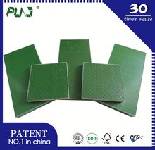 vietnam plywood core, construction & waterproofing products, high quality waterproof poplar core film faced plywood