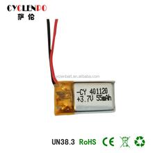 smaller size li-polymer battery 3.7v with 50mah 55mah 401120 3.7v 55mah li-polymer battery for digital products