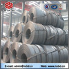 alibaba China Tianjin gb q235 low carbon hot rolled mild steel coil