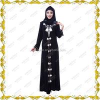 Abaya And Hijab Eid Collection 2014