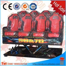 Good quality 4d 5d cinema 5d cinema 7d cinema 9d cinema 12d cinema for shopping center and theme park