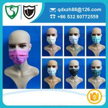 New medical disposables 2015 face printed medical masks custom