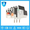 New design 25Amp electronic overlaod protection thermal relay