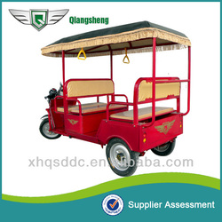 car passenger electric tricycle ce approved electric three wheel mortorcycle