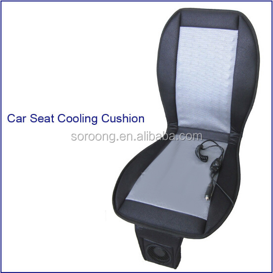 cooling car seat cushion cover with dc 12v hot sale car seat cushion with fan buy car seat. Black Bedroom Furniture Sets. Home Design Ideas