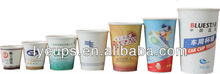 7oz cheap ice-cream paper cup