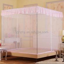 LLIN-square rectangular canopy mosquito net bed canopy(no more Malaria)