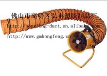 portable ventilator exhaust fan for pvc flexible duct