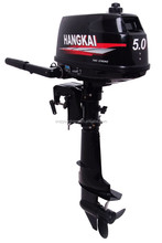 Chinese 5hp Boat Outboard Motors 2 Stroke