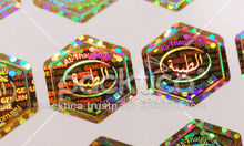 Customized Design 3D Holographic Security Label