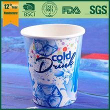 printed paper drink cups / pe coated paper for cup / soft drink cup
