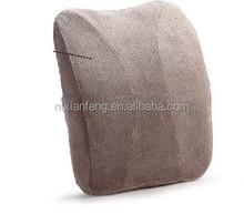 High Quality Memory Foam car Lumbar Support Cushion