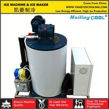 price refrigerator compressor in india ice flake maker machine for fish food//Guangdong