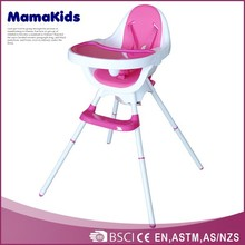 new style cheap plastic baby sitting chair baby chair for restaurant