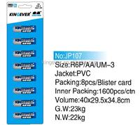 High Quality 1.5V R6 um-3Batteries AA