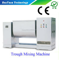 Trough Mixing Machine
