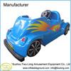 Best price indoor ourdoor mini car for children in hot sale