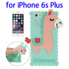 2015 new product animal style silicone case for iPhone 6s plus