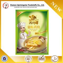 400 g Topgrade Halal pollo Bouillon en polvo