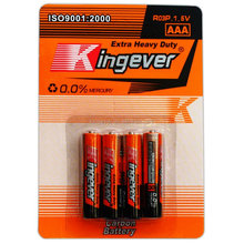 Carbon zinc battery PVC jacket camera battery 1.5v AA,AAA