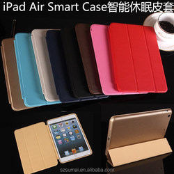 New design leather case for ipad 2 3 4 case , factory pu leather case for ipad