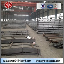 a36 carbon hot rolled flat steel used for steel grating