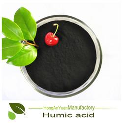 50% humic acid powder/granules