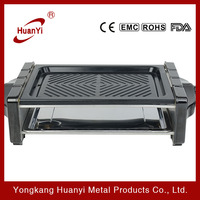 hot selling 900W temperature controlled electric fan grill