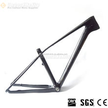 CBK CFM0B3 27.5er 650B carbon mountain bike frame