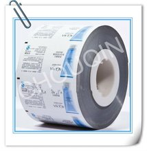 Colorful design printed plastic packaging film for cosmetic