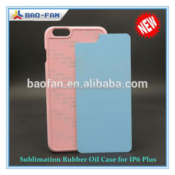New! 2D and 3D case provided! 2D Blank Sublimation Rubber Case for sublimation iphone 6 plus