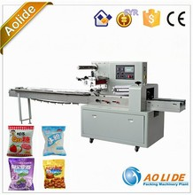 Automatic big bag candy flow packing machine ALD-320D