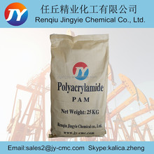 High purity oil drilling Polyacrylamide PAM