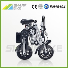 Lithium Battery Power Supply 250w cheap wholesale mini pocket bike for adults