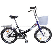 China factory price High quality folding bike alu alloy (TF-FD-012)